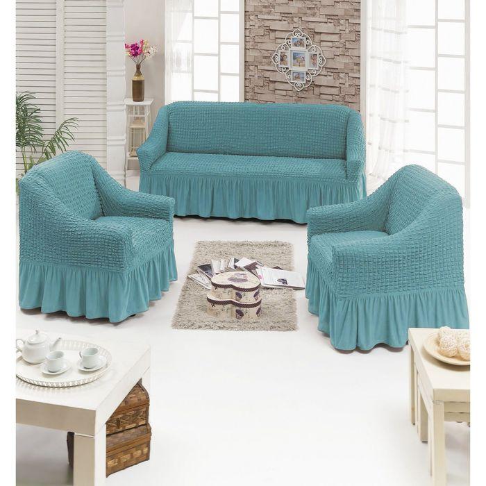 Чехол для мягкой мебели DO&CO DIVAN KILIFI 3-х предметный, голубой, п/э