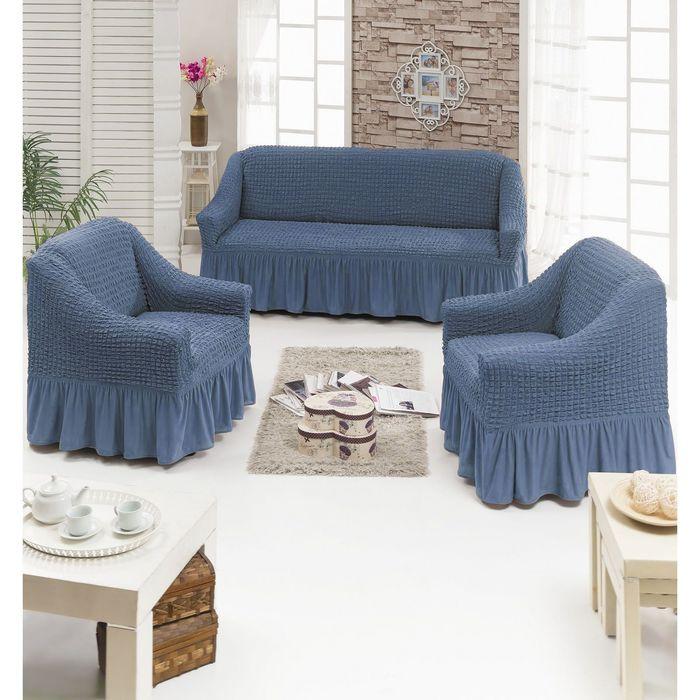 Чехол для мягкой мебели DO&CO DIVAN KILIFI 3-х предметный, бирюзовый, п/э