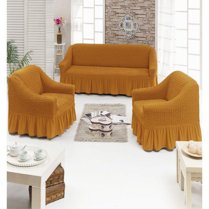 Чехол для мягкой мебели DO&CO DIVAN KILIFI 3-х предметный, карамельный, п/э