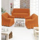 Чехол для мягкой мебели DO&CO DIVAN KILIFI 3-х предметный, светло-оранжевый, п/э
