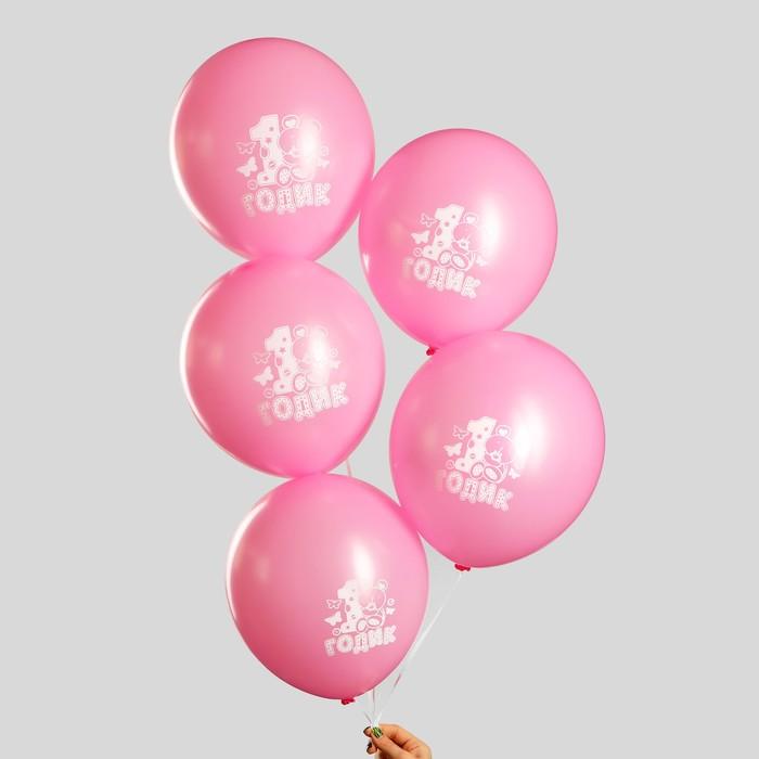 """Набор воздушных шаров """"1 годик"""", 12"""", малышка, 5 шт. - фото 302439015"""