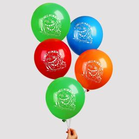 "Balloon 12"" ""happy Birthday!"", funny crocodile, set of 5 PCs"