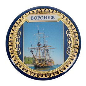 "Magnet ""Voronezh"", 6 x 6 cm"