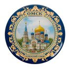 """Magnet """"In Omsk. The Cathedral of the assumption"""""""
