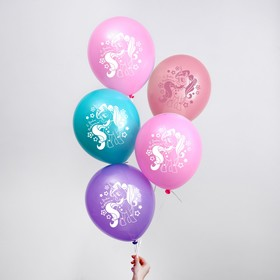 "Balloon ""happy birthday"", pony, 12"", set of 50 PCs."