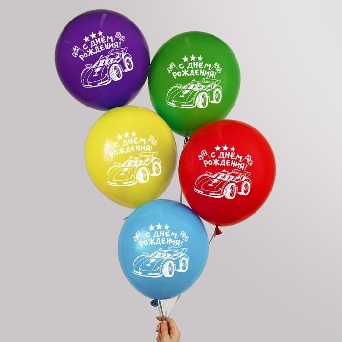 """Шар воздушный """"С Днём Рождения!"""", тачка, 12"""", набор 50 шт. - фото 797799041"""