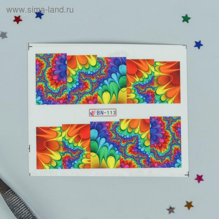 Слайдер-дизайн для ногтей, водный, разноцветный
