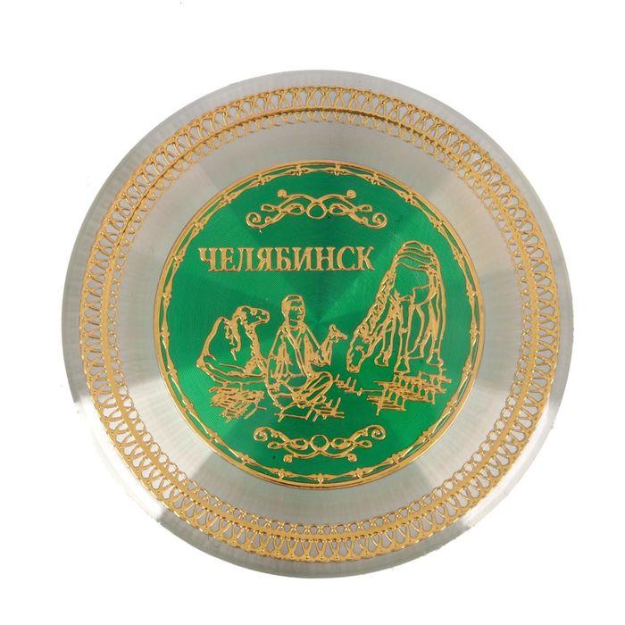 """Магнит """"Челябинск"""", 5 х 5 см"""