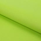 Ткань для пэчворка «Яркая зелень», 50 х 50 см
