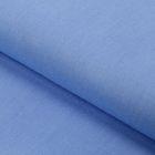 Ткань для пэчворка «Садовый колокольчик», 50 х 50 см
