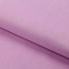 Ткань для пэчворка «Лавандовые сны», 50 х 50 см