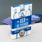 Фанты алкогольные «Пей, не трезвей», 20 карт