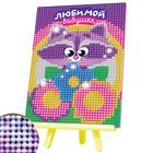 """Алмазная мозаика для детей """"Любимой бабушке"""""""