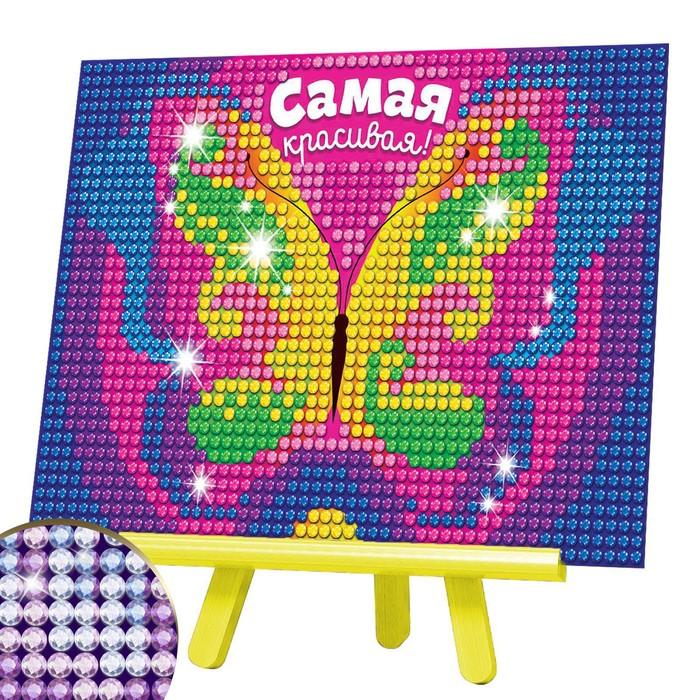 """Алмазная мозаика на подставке """"Самая красивая!"""" для детей, размер 10*15 см"""