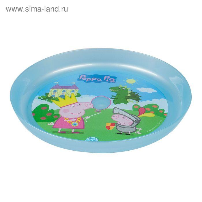 Тарелка детская «Свинка Пеппа», диаметр 18,5 см, объём 450 мл, цвет голубой