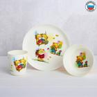 Набор детской посуды Bears, 3 предмета: тарелка 450 мл, миска 430 мл, стакан 270 мл, от 6 мес.