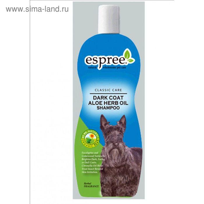 Шампунь Espree с алоэ и растительными маслами для собак и кошек с темной шерстью, 355 мл