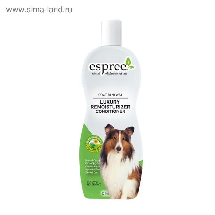 Кондиционер Espree «Превосходное увлажнение», для собак и кошек CR Luxury Remoisturizer, 355 мл   23