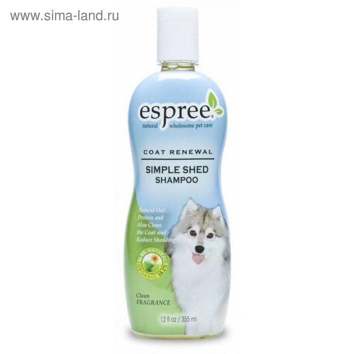 Шампунь Espree для ухода за шерстью в период линьки, для собак и кошек, 355 мл