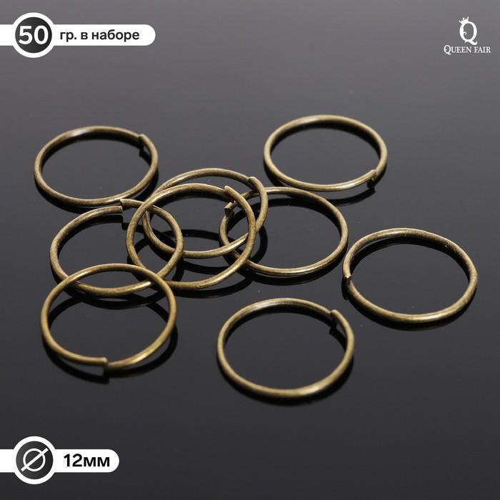 Кольцо соединительное 0,7*12мм (набор 50 гр, ±440 шт) СМ-995, цвет бронзы