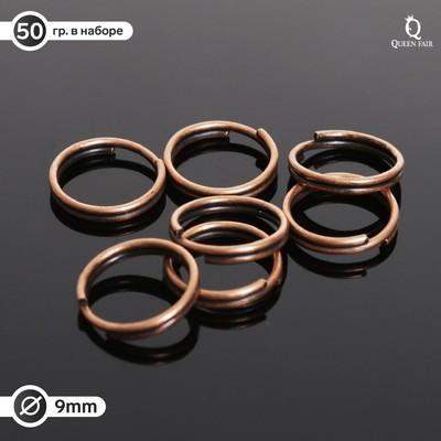 Кольцо соединительное двойное 0,9мм (набор 50 гр, ±330 шт) СМ-1028, цвет меди