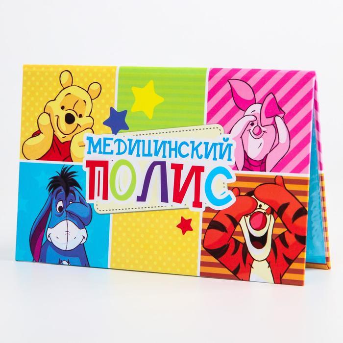 """Папка для медицинского полиса """"Медвежонок Винни"""", 17,5 х 10 см"""