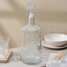 Бутылка 3 л «Ностальгия»