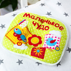 Подушка детская ортопедическая «Маленькое чудо»