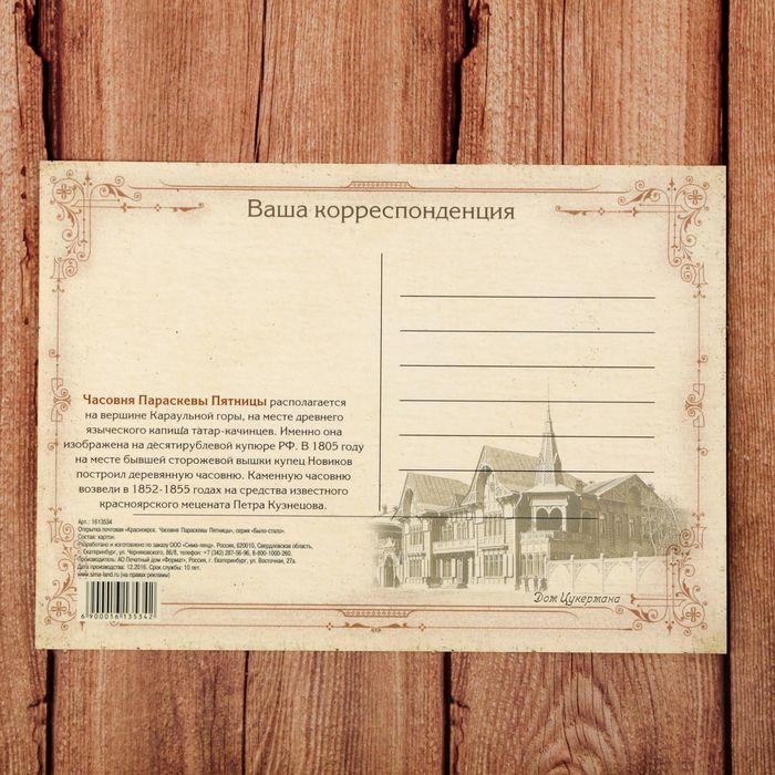 Спб почтовые открытки