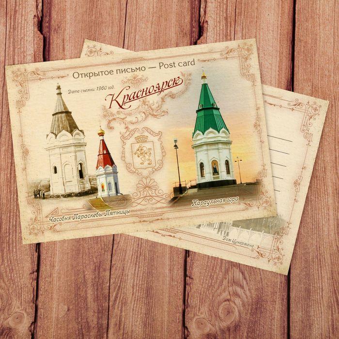 Почтовые открытки серия