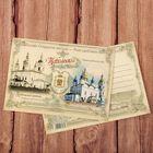 Открытка почтовая «Тобольск. Софийско-Успенский собор», серия Было-стало 10.5 х 14.5 см