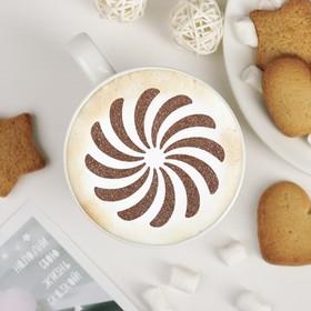 """Трафарет для кофе и выпечки d 8,5 см """"Спектр"""""""