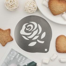 """Трафарет для кофе и выпечки d 8,5 см """"Роза"""""""