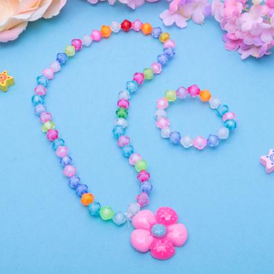 """Набор детский """"Выбражулька"""" 2 предмета: кулон, браслет, цветочек с бусинами, цвет МИКС"""