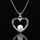 """Кулон """"Жемчужинка"""" сердце, цвет белый в серебре"""