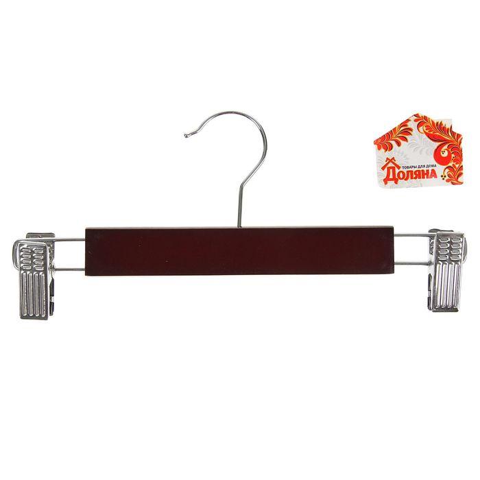 Вешалка для брюк и юбок с зажимами 27×14.5 см , цвет вишневый