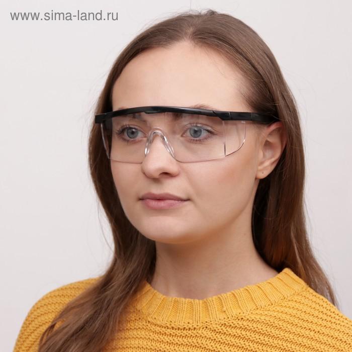 Очки защитные для мастера, дужки регулируются, цвет МИКС