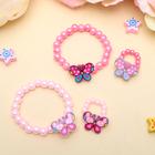 """Набор детский """"Выбражулька"""" 2 предмета: браслет, кольцо, бабочка с бусинками, цвет МИКС"""