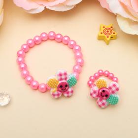 """Набор детский """"Выбражулька"""" 2 предмета: браслет, кольцо, цветочки веселые, цвет МИКС"""