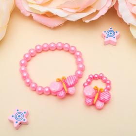 Набор детский 'Выбражулька' 2 предмета: браслет, кольцо, бабочки в горошек, цвет МИКС Ош
