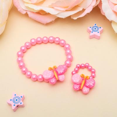 """Набор детский """"Выбражулька"""" 2 пред-а: браслет, кольцо, бабочки в горошек, цвет МИКС"""