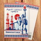 "Greeting card mini ""Nizhnevartovsk"""