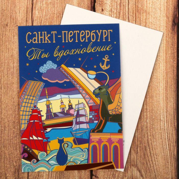 Открытки, открытки своими руками санкт-петербург