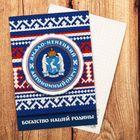 открытки с видами ЯНАО