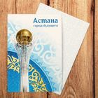 "Greeting card mini ""Astana"""