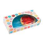 Коробочка для пончиков «Этот пончик для тебя», 20 х 10 х 5 см