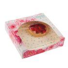 Коробочка для пончиков «Отличного настроения», 20 х 20 х 5 см