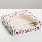 Коробочка для пончиков «Сладкие моменты для тебя», 20 х 20 х 5 см
