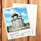 "Postcards ""Voronezh"", 8*10 cm"