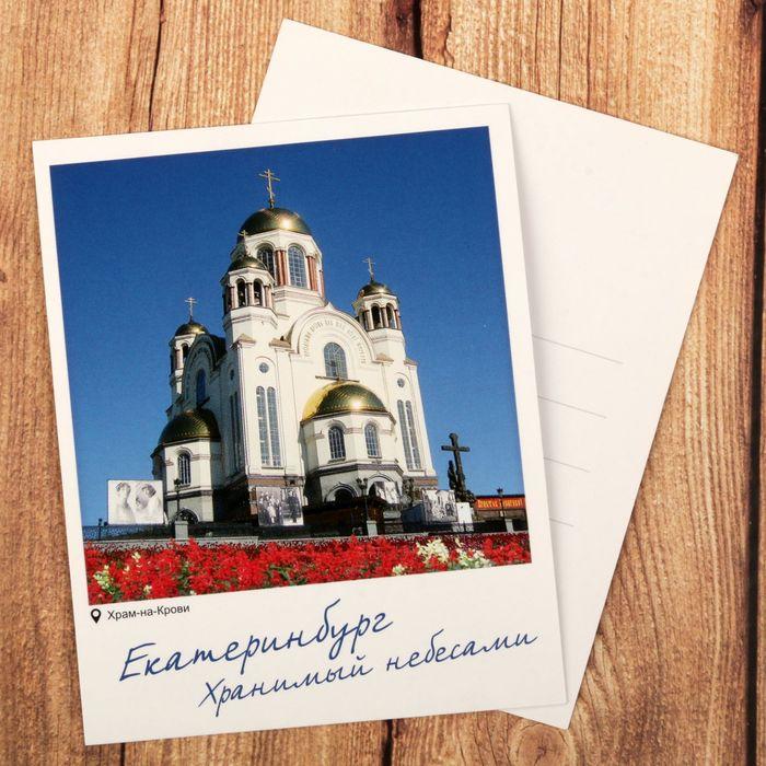 Племяннице, открытки екатеринбург дешево